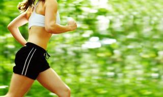 Faça atividade física e durma bem